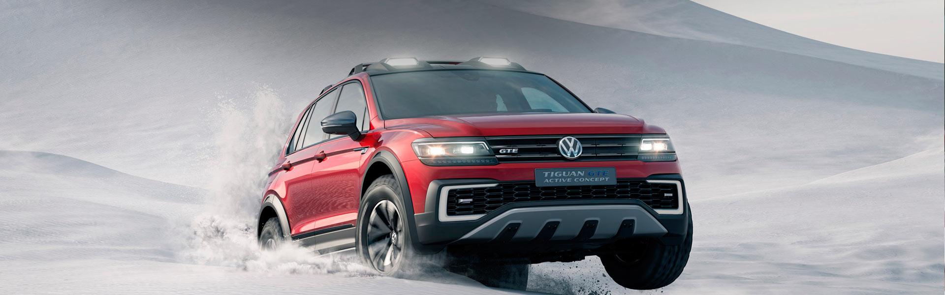 Запчасти на Volkswagen Tiguan
